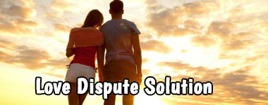Love Dispute Solution